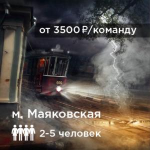 """Несостоявшаяся история """"Чёрного мага"""" Москвы"""