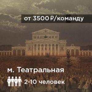 Москва, я люблю тебя...